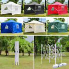3x4.5m Pop-up Gazebo Waterproof Coating Layer Marquee With Side Wall & Carry Bag