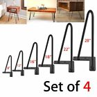 """Hairpin Coffee Table Leg 3/8"""" Solid Steel DIY 2/ 3 Rods Table Leg 8''-34'' EX"""