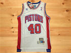 Detroit Pistons #40 Bill Laimbeer Retro White Basketball Jersey Size: S - XXL on eBay