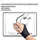 1304 Anti-Fouling Tablet Pad Office GSS MITTS Fingers Two Finger Glove Durable