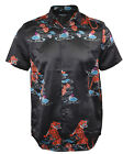 Mens Fashion Floral Silky Effect Shirt Short Sleeved Casual Tigers Oriental S-XL