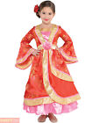 Girls Deluxe Oriental Princess Geisha Costume Chinese Japanese Fancy Dress