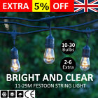 11-29m Black/White Party Globe Festoon String Lights | Outdoor Garden Decoration