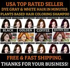 5 PCS LIGHT BROWN PLANTS BASED HAIR DYE SHAMPOO COLOR GRAY&WHITE HAIR 10 COLORS