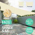 300D Sun Shade Sail Waterproof Garden Patio Awning Canopy Screen UV Block  ❤