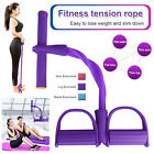 Multifunction Tension Rope Sit-ups Yoga Tensioner Exercise Pull Resistance Band image