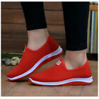 Women's Breathable Mesh Sports Casual Shoes Running Walking Sneakers Flat Shoes