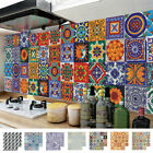 Self Adhesive Floral Mosaic Diy Tile Stickers Home Decor Transfers Decal 24pcs