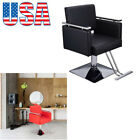 Square Base Boutique Hair Salon Special Hairdressing Chair Beauty Barber Chair