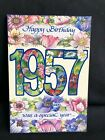 PICTURA GRAPHICS HISTORY GRAM GREETING CARD W/ SPECIFIC YEAR OF BIRTH - CHOOSE