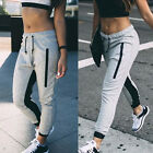 Comfortable Women Elastic Waist Drawstring Sport Running Jogger Sweatpant Bottom