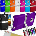 HARD BACK STAND CASE COVER FITS SAMSUNG GALAXY S2 i9100 FREE SCREEN PROTECTOR