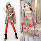 Vintage Floral Chiffon Loose Fit Batwing Sleeve Casual Fashion Shirts Top Blouse