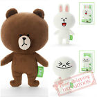 "JAPAN TOMY A.R.T.S. LINE APP CHARACTERS 7"" (18cm) PLUSH DOLL -MOON/CONY/BROWN"