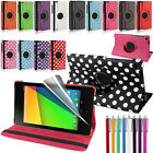 360°Rotating Smart Cover Case Stand for Asus Google Nexus 7 2nd Generation 2013