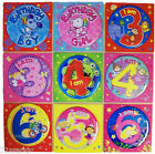 "JOB LOT CHILDREN'S BIRTHDAY CARDS & PARTY MEGA BADGES 6.5"" x 6.5"" Diff. Designs"