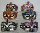 LP23095- MASQUERADE MASKS COMES IN SIX COLOURS- £2.99!