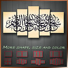 ' Arabic Islamic Calligraphy ' Modern Abstract Religion Art Canvas ~ 5 Panels