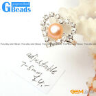 7-8mm Fashion Jewelry Charm Beads Heart Silver Plated Pearl Ring Sent at Random