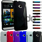 GRIP S-LINE GEL CASE COVER FREE STYLUS & SCREEN PROTECTOR FITS HTC ONE M7