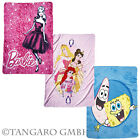 Fleece Decke 130 x 160 Barbie Sponge Bob Princess Kuscheldecke Decke Bettwäsche