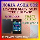 LEATHER DIARY FOLIO FLIP CASE COVER for NOKIA ASHA 502 MOBILE FRONT & BACK FLAP
