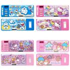 SANRIO KITTY JEWELPET TWINS STAR 5-BUTTON MULTI FUNCTION MAGICAL PENCIL BOX CASE