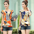 Vintage Women's Chiffon Short Sleeve Casual Printed T-shirt Blouse S/M/L/XL Z