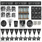 Black and Silver Birthday Party Decorations Tableware 13-80 Banners Balloons