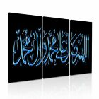 RELIGION Islamic Calligraph 5 3-A Canvas Framed Printed Wall Art ~ More Size