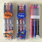 Pilot FriXion Erasable Gel Ink Ball Pens 0.4mm, 0.5mm, 0.7mm - 3 Colors Set