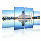 RELIGION Islamic Mosque 11 Canvas 4B Framed Printed Wall Art ~ 4 Panels