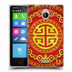 HEAD CASE LUCKY CHINESE SYMBOLS SILICONE GEL CASE FOR NOKIA X2 DUAL SIM