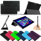 For Microsoft Surface Pro 3 12-inch PU Leather Case Cover + Bluetooth Keyboard