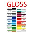 """305mm 12"""" Roll Self Adhesive Sign Making Quality Vinyl Sticky Back Plastic"""