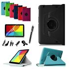 For LG G Pad 10.1 inch Tablet V700 Rotating Stand Case Wake/Sleep Cover Bundle