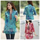New Fashion Womens Printing Flower Casual Chiffon Loose Shirt Tops Casual Blouse