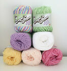 LILY SUGAR N CREAM SCENTED ARAN KNITTING CROCHET COTTON YARN 56.7g BALL