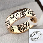 B1-R547 Fashion Men's Lord Of The Ring Band Width 18KGP US Size 6-9