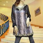 BLACK/BROWN VELVET LACE BELL SLEEVE DRESS/TUNIC TOP #1848 SIZE M L XL