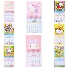 HK SANRIO HELLO KITTY MY MELODY POCHACCO KEROPPI MINI 2016 WALL CALENDAR