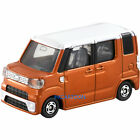 TAKARA TOMY TOMICA 58-2 DAIHATSU WAKE DIECAST CAR - 2 COLOR CHOSE