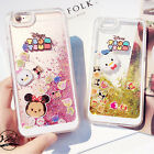 Cartoon cute disney party Quicksand Glitter case cover for apple iphone 6S plus