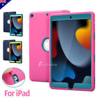 Shockproof Heavy Duty Tough Armor Hard Case Cover for Apple iPad mini 1 2 3 4