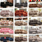 2 3 Seater Jacquard Stretch Fitted L-shaped / Corner Sofa Couch Cover Sofa Throw