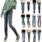 Womens Skinny Denim Stretch Jeggings Trousers Jeans Look Pencil Pants Leggings