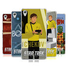 OFFICIAL STAR TREK ICONIC CHARACTERS TOS SOFT GEL CASE FOR SONY PHONES 1
