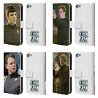 STAR TREK MOVIE STILLS REBOOT XI LEATHER BOOK CASE FOR APPLE iPOD TOUCH MP3