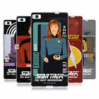 OFFICIAL STAR TREK ICONIC CHARACTERS TNG SOFT GEL CASE FOR HUAWEI PHONES