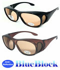 Fit Over 63mm UV Protection Anti Reflective Block Blue Ray Computer Glasses